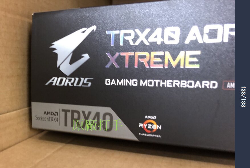 Verpackung des Gigabyte Aorus TRX40 Xtreme