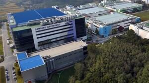 """Samsung Foundry: Millionenschaden durch """"Dreck"""" in DRAM-Produktion"""