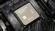 AMD Athlon 3000G im Test: Ein einzigartiges Komplettpaket für 50Euro