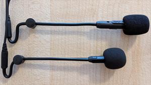 Aus der Community: Wie aus einem Kopfhörer ein Gaming-Headset wird