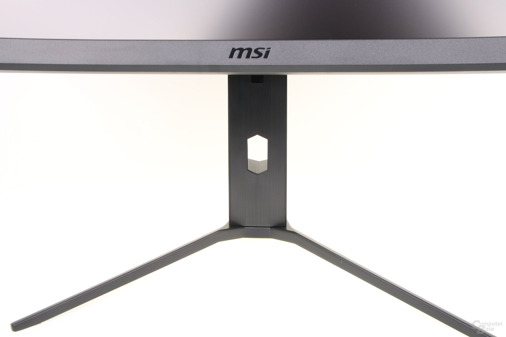 MSI MAG272CQR