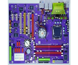 PF21 mit Intels i925XE-Chipsatz