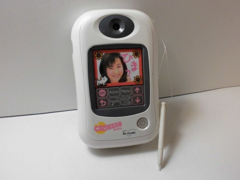 Toshiba Camesse: Das erste Mobiltelefon mit Kamera