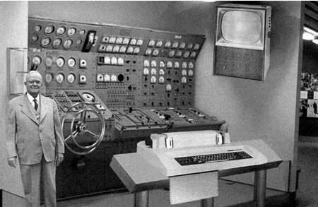 Computervision für 2004 aus dem Jahre 1954