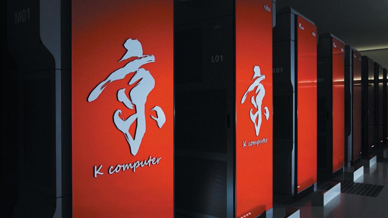 RIKEN Fugaku: ARM-Supercomputer erreicht bis zu 537 PetaFLOPS