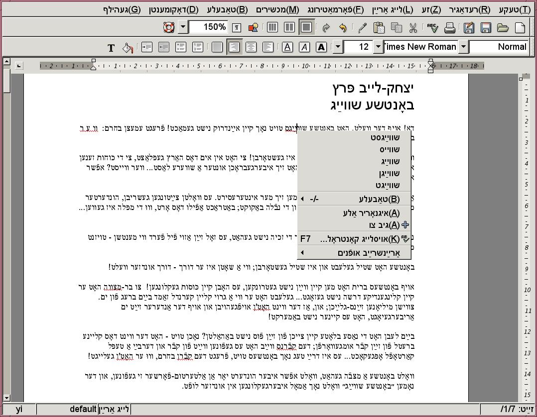 AbiWord 2.2 jiddisch