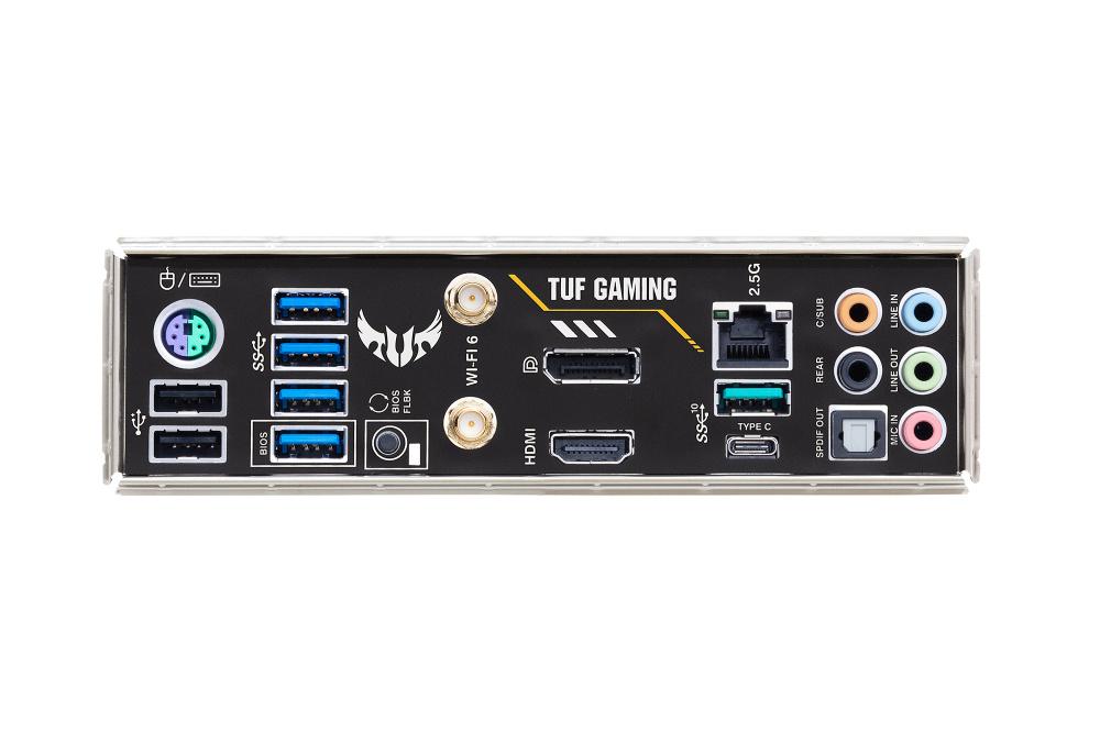 Asus TUF Gaming B550M-PLUS (WIFI)