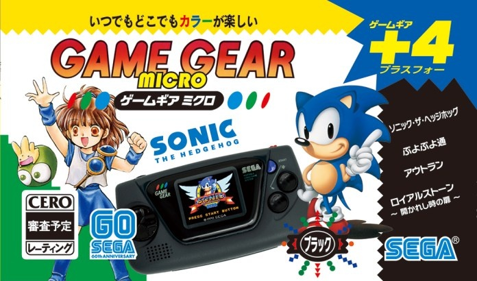 Sega Game Gear Micro (Schwarz)