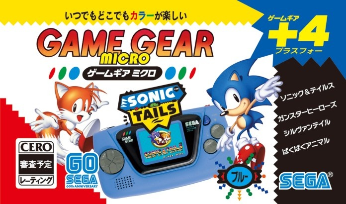 Sega Game Gear Micro (Blau)