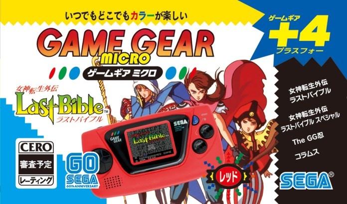 Sega Game Gear Micro (Rot)