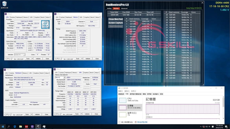 32 GB G.Skill Trident Z Royal@DDR4-4400 CL17-18-18-38 bei 1,492 Volt