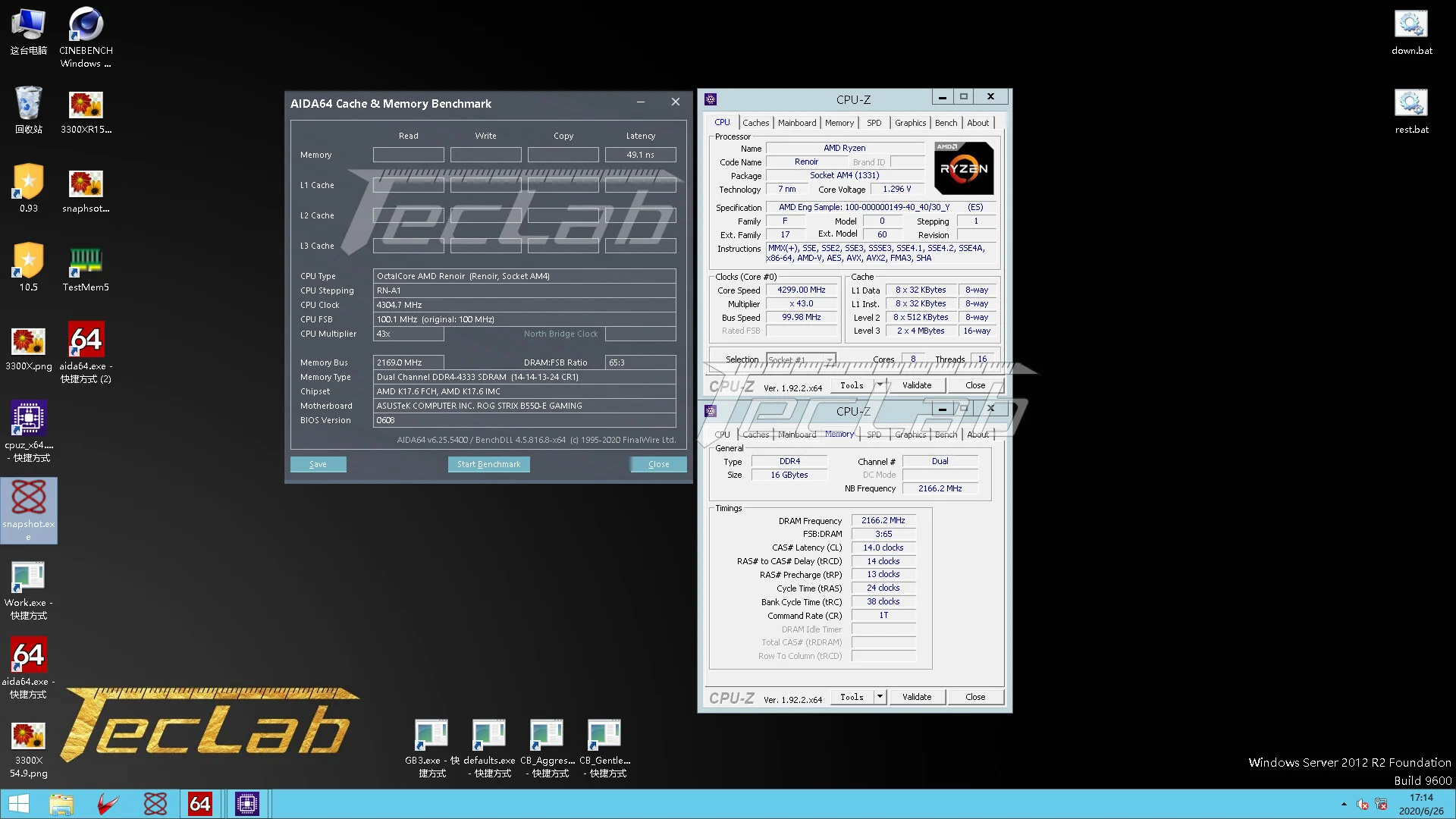AMD Ryzen 7 4700GE (100-000000149-40)