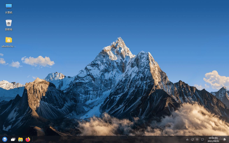 Ubuntu Kylin 21.04 - Desktop