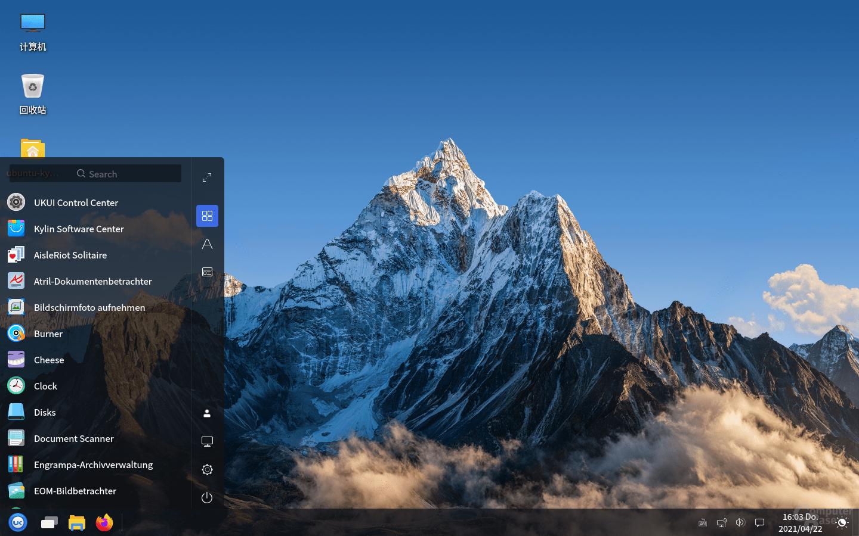 Ubuntu Kylin 21.04 - Startmenü