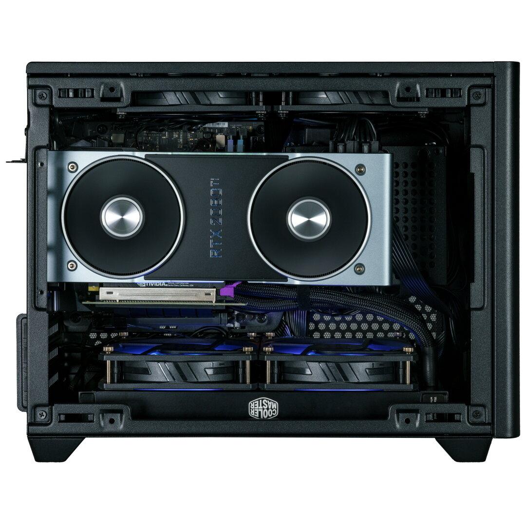 Cooler Master Master Box NR200P