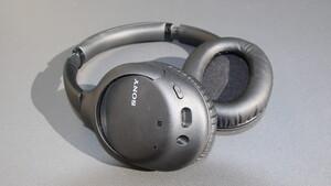 Sony WH-CH710N im Test: Günstigerer ANC-Kopfhörer überzeugt als Alltagsbegleiter