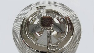 Nofan: Hersteller von Passiv-CPU-Kühlern ist Geschichte