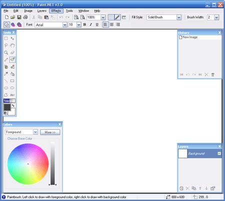Paint.NET v2.0