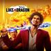 Yakuza: Like a Dragon: Action-RPG läuft auf der Xbox Series X mit 4K und 30 FPS