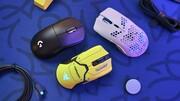 Kabellose Shooter-Mäuse im Test: G Pro X Superlight vs. Viper Ultimate vs. Model O Wireless