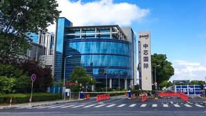 US-Bannliste: Nun auch Chinas Top-Foundry SMIC gesperrt