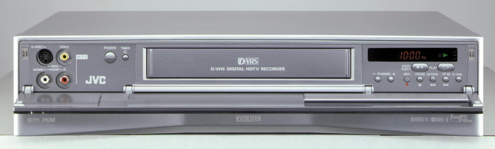 JVC HM-DH40000U