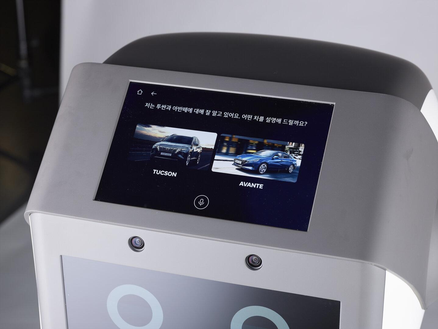Hyundai DAL-e