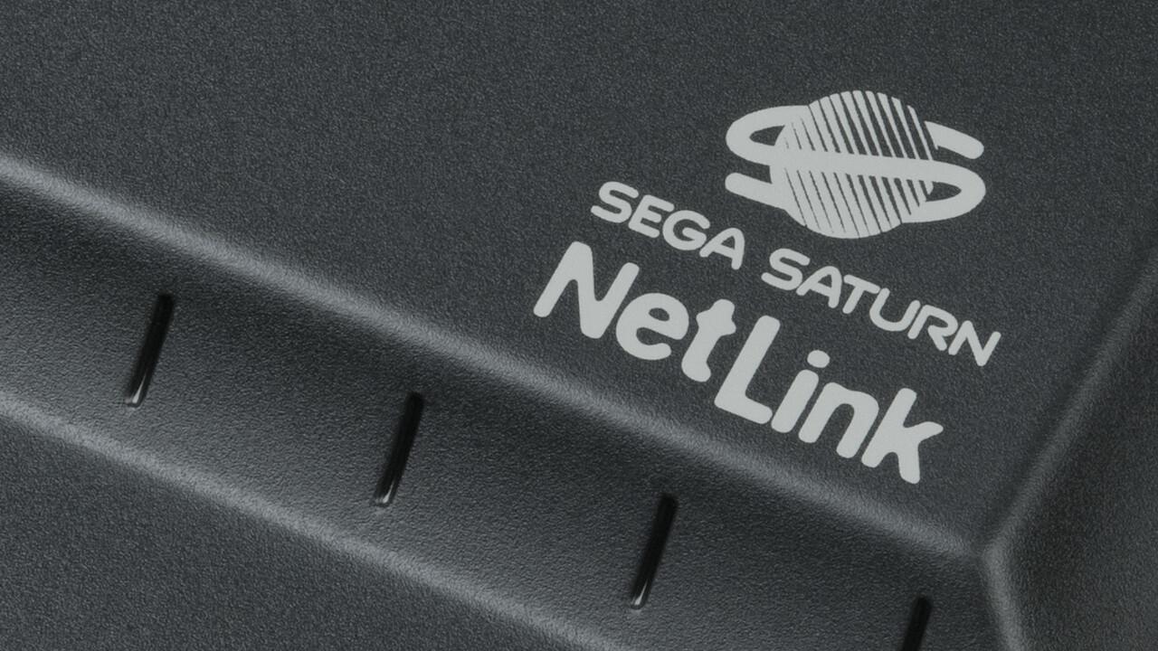 Aus der Community: Mit dem Sega Saturn und Sega NetLink online spielen