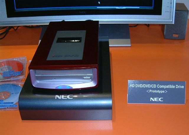 NEC HD-DVD Laufwerk