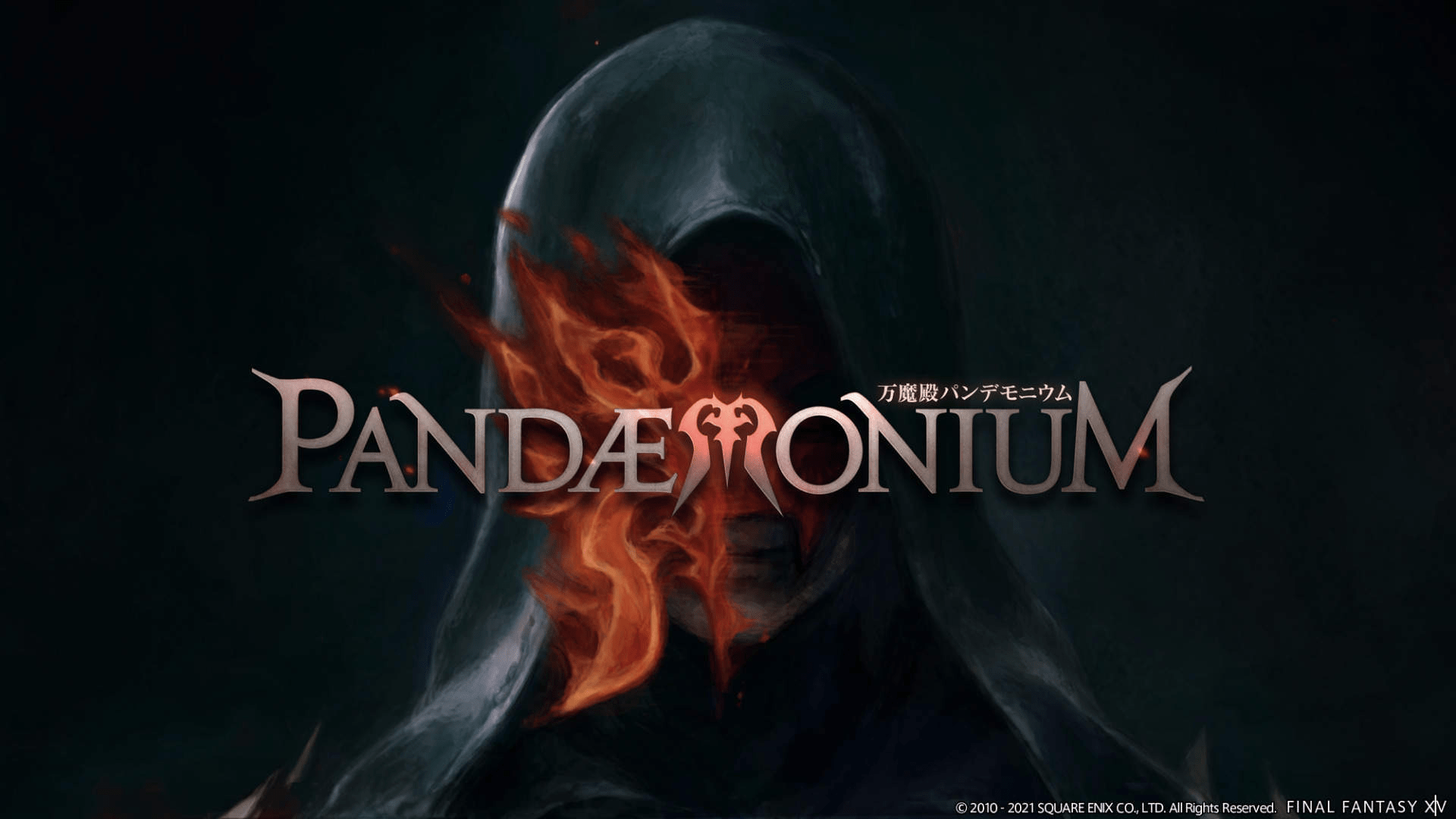 Pandæmonium soll als neuer 24-Spieler-Raid sehr schwer werden