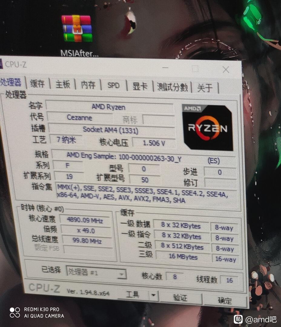 AMD Ryzen 7 Pro 5750G bei 4,9 GHz