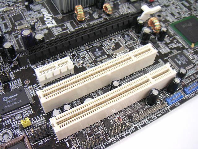 1x PCIe x16 - 1x PCIe x1 - 2x PCI