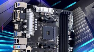 B550MX/E Pro & B550MH/E Pro: Biostars µATX-Mainboards mit B550 bieten vier RAM-Slots
