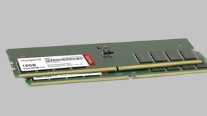 DDR5-Fahrplan: RAM-Module mit 128 GB und 6.400 MHz frühestens 2022