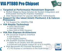 Features des PT880 Pro
