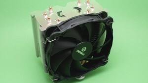Enermax ETS-F40-FS Silent im Test: Preisliche Alternative zum Freezer 34 eSports