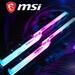 G.Skills Trident Z Maverik: Ein RAM-Kit nur für den neuen Gaming-PC von MSI