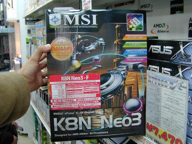 MSI K8N Neo3