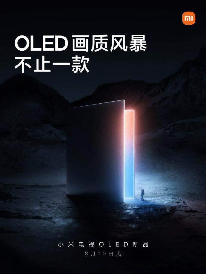 Trailer dei nuovi televisori OLED della serie gaming