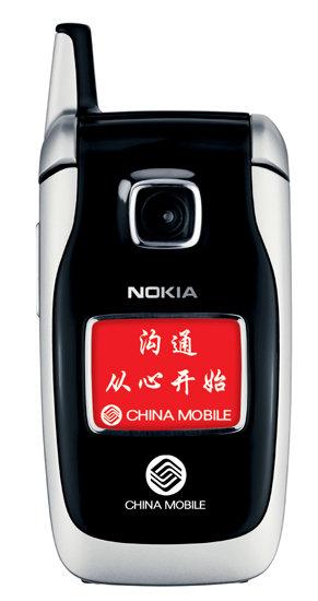 Nokia 6102 für China Mobile