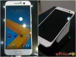 HTC-10-leaked-photos2.jpg