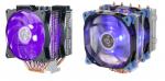 Cooler Master vs Ali Express VTG 5.png